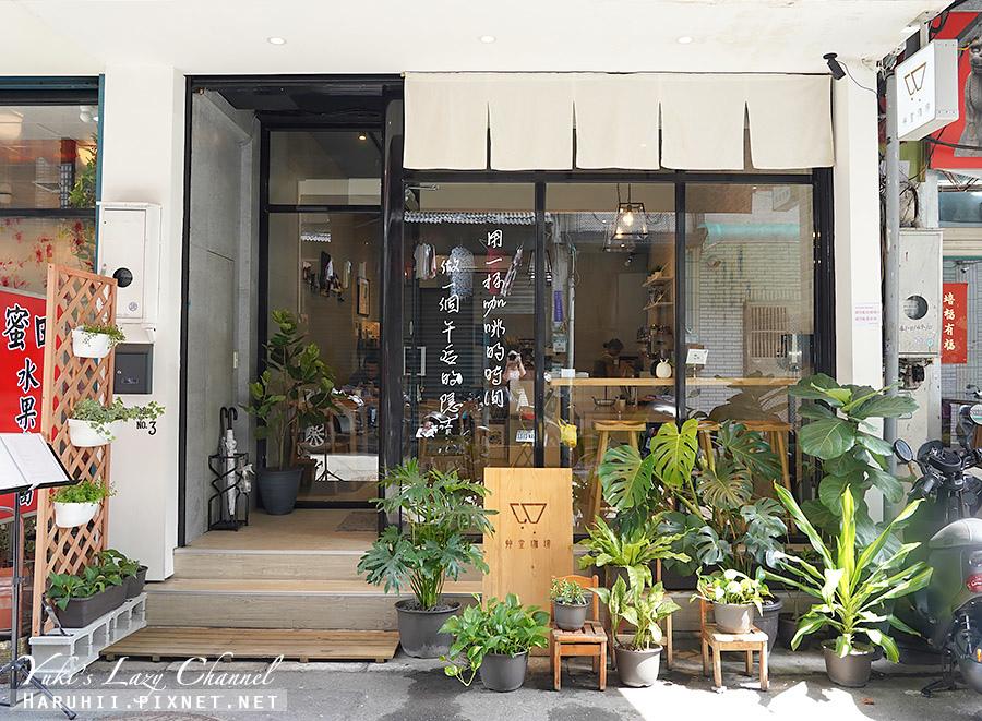 新莊艸堂咖啡3.jpg