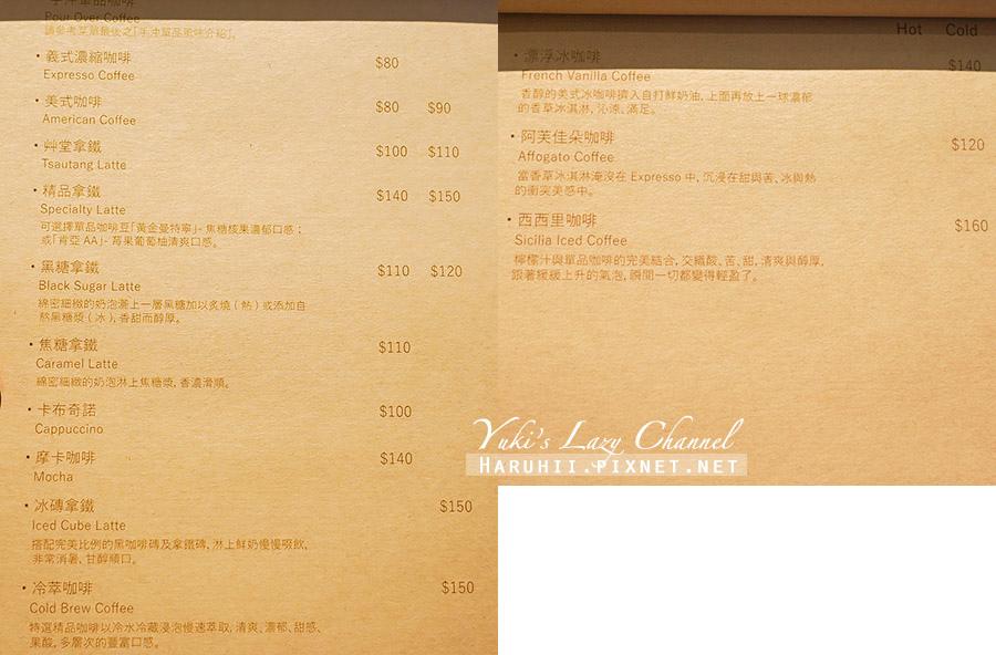 新莊艸堂咖啡5.jpg
