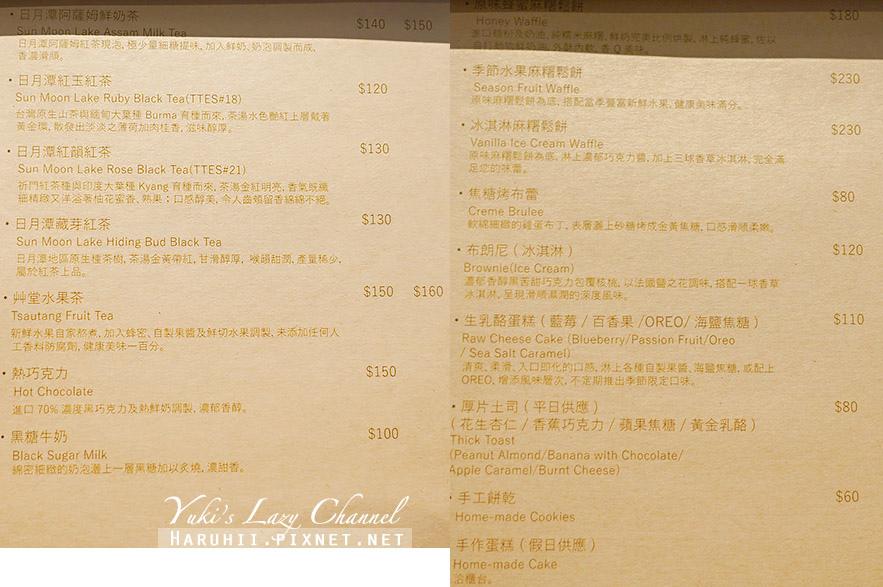 新莊艸堂咖啡6.jpg