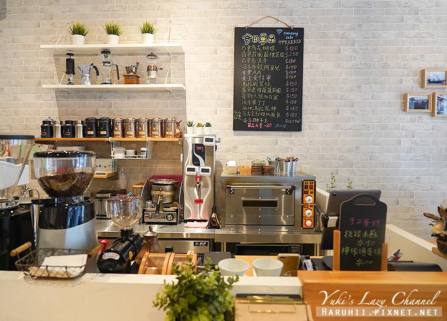 新莊艸堂咖啡12.jpg
