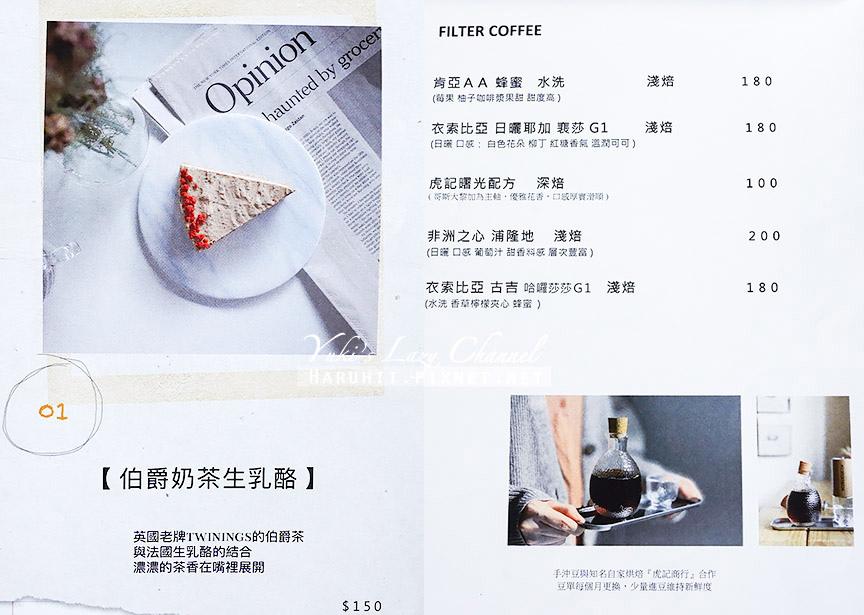 日豐企業社新莊咖啡1.jpg