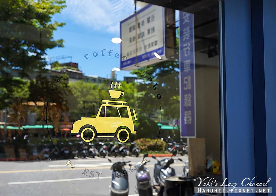 日豐企業社新莊咖啡4.jpg