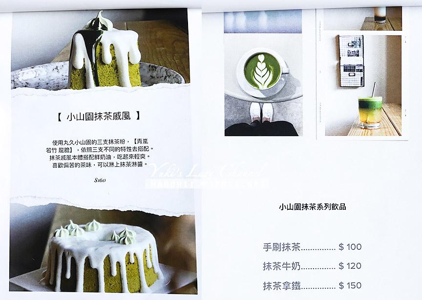 日豐企業社新莊咖啡3.jpg