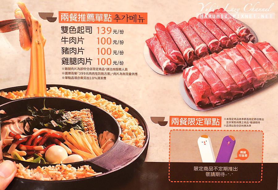新莊兩餐韓國年糕火鍋吃到飽17.jpg