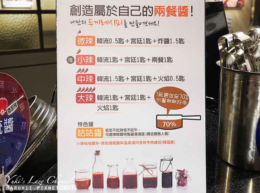新莊兩餐韓國年糕火鍋吃到飽22.jpg