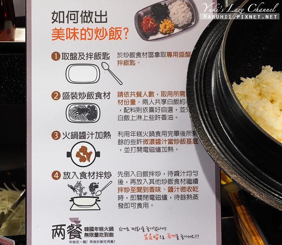 新莊兩餐韓國年糕火鍋吃到飽20.jpg
