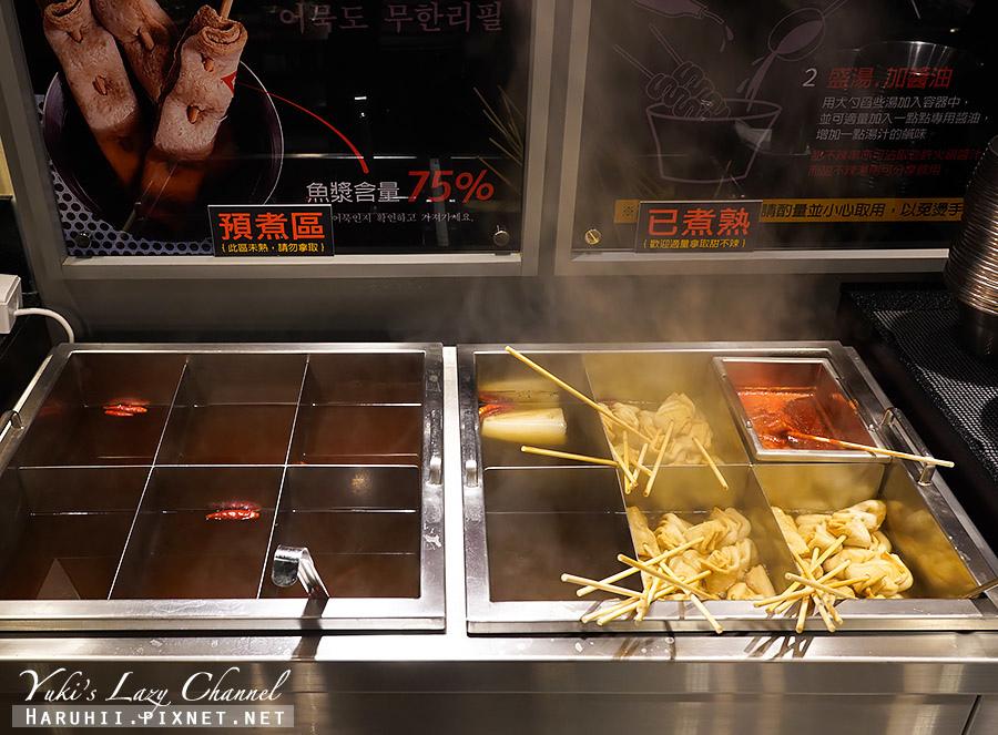 新莊兩餐韓國年糕火鍋吃到飽28.jpg