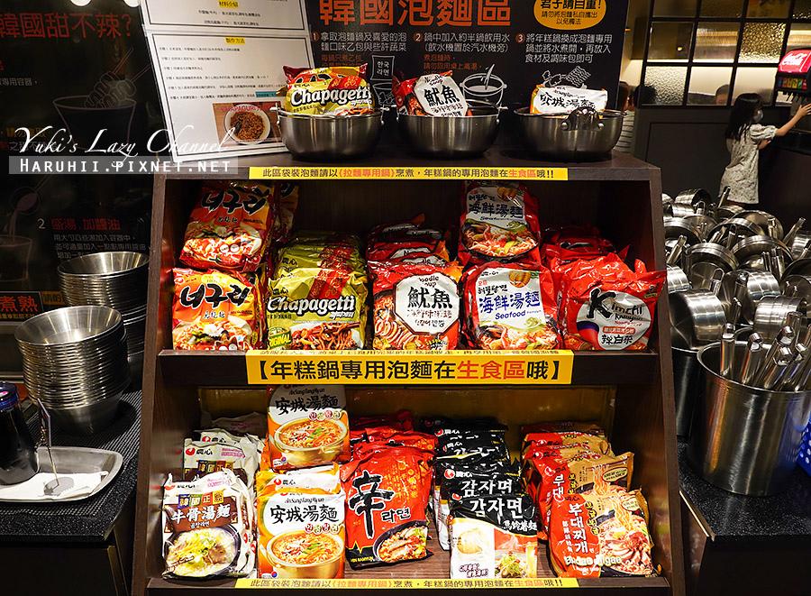 新莊兩餐韓國年糕火鍋吃到飽30.jpg