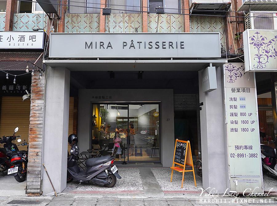 米哈甜點工坊MIRA Patisserie3.jpg