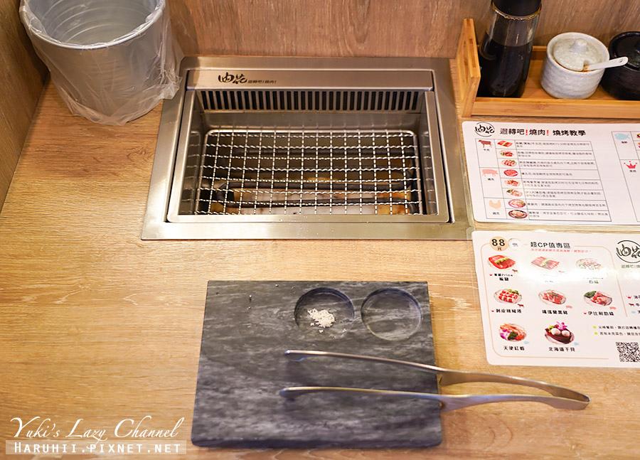 油花迴轉吧燒肉永康駅迴轉燒肉7.jpg