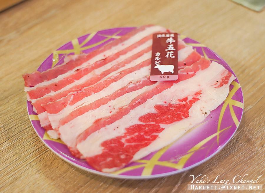 油花迴轉吧燒肉永康駅迴轉燒肉15.jpg