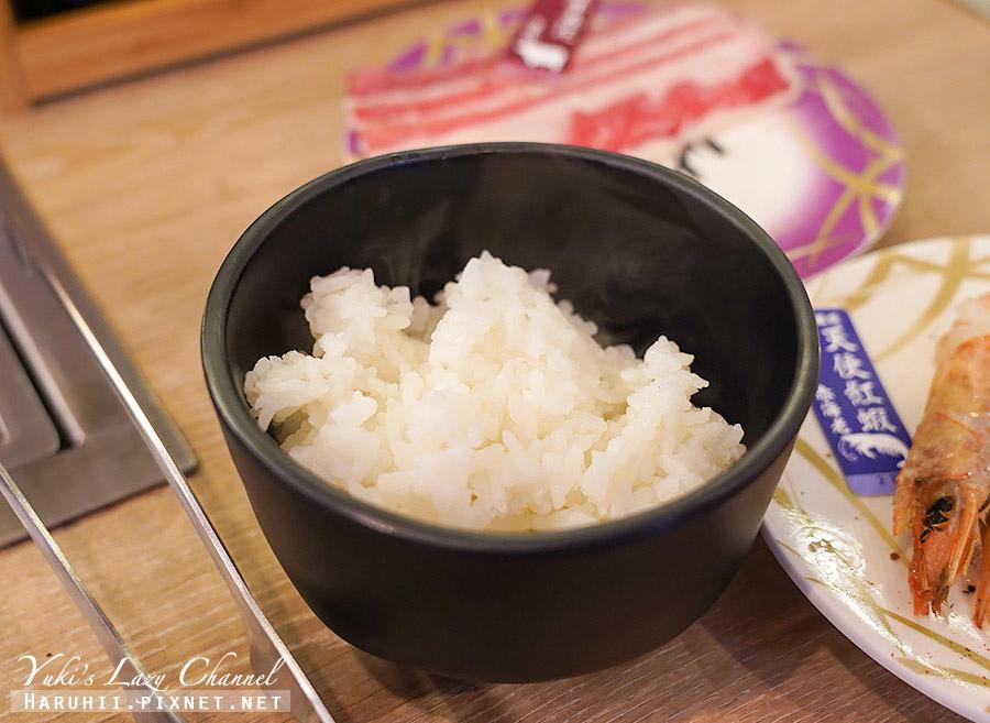 油花迴轉吧燒肉永康駅迴轉燒肉21.jpg