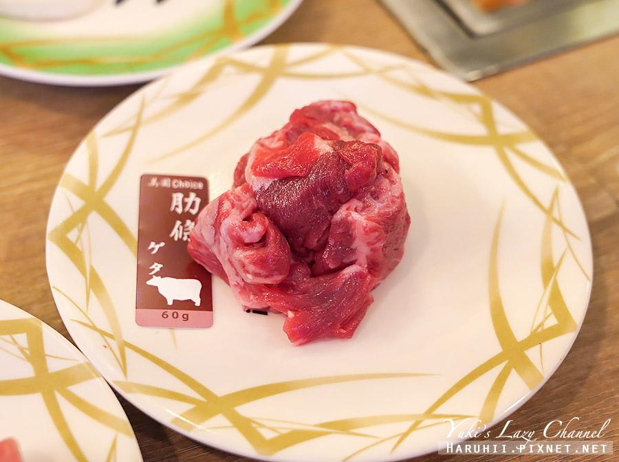 油花迴轉吧燒肉永康駅迴轉燒肉27.jpg