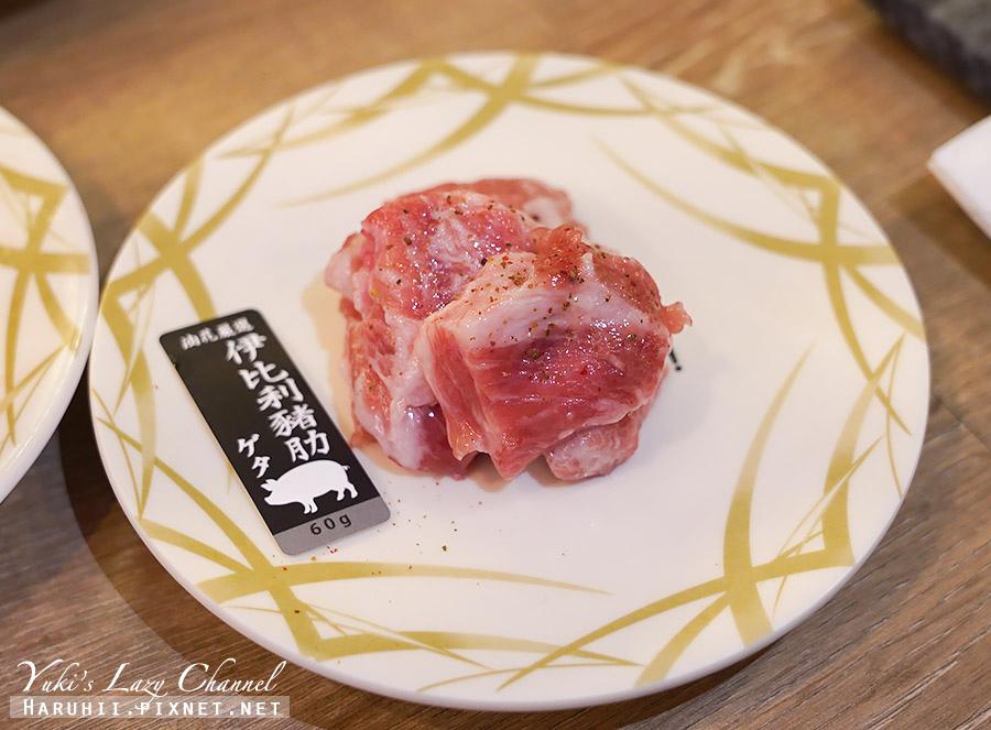 油花迴轉吧燒肉永康駅迴轉燒肉36.jpg