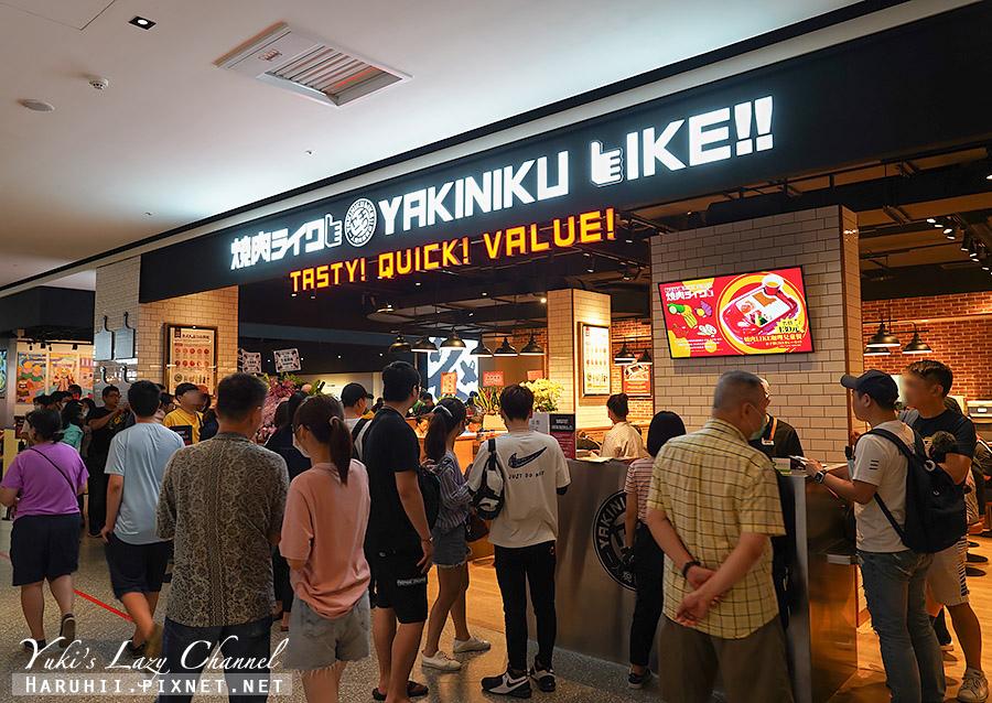 新莊宏匯廣場美食燒肉Like.jpg