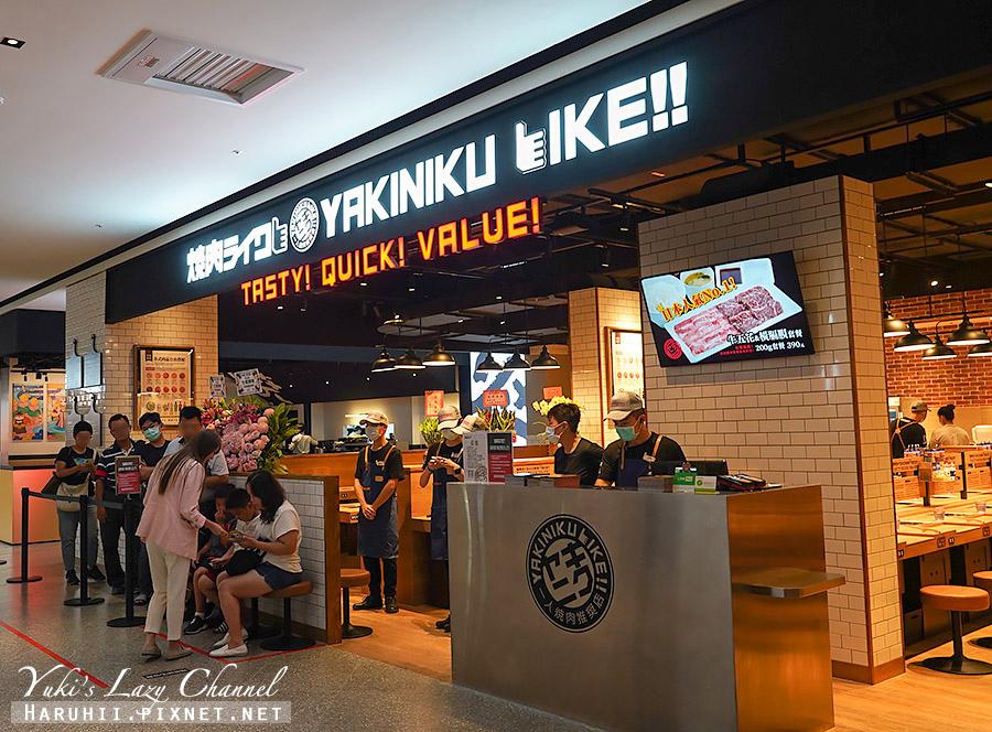 新莊宏匯廣場美食燒肉Like1.jpg