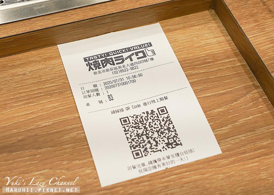 新莊宏匯廣場美食燒肉Like7.jpg