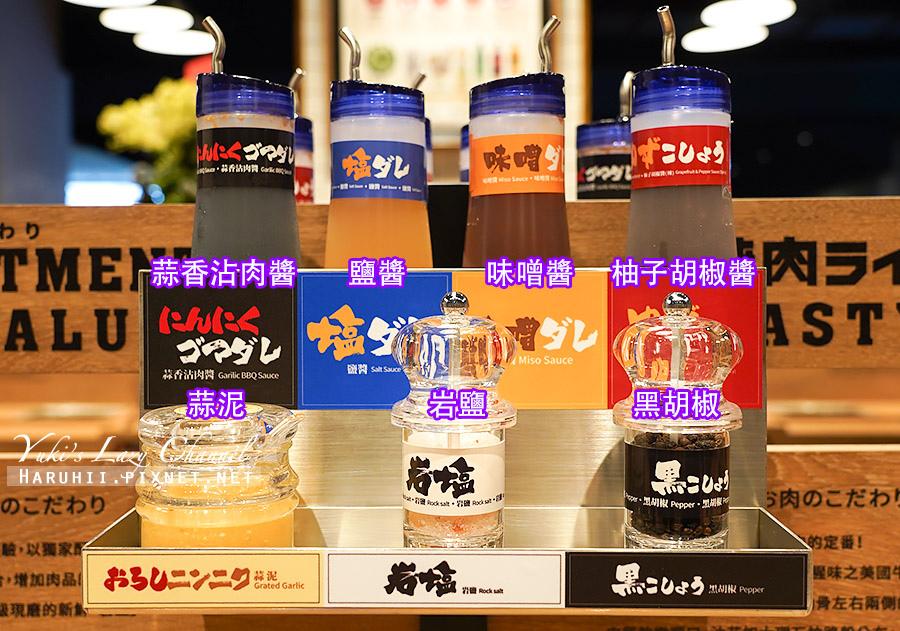 新莊宏匯廣場美食燒肉Like9.jpg