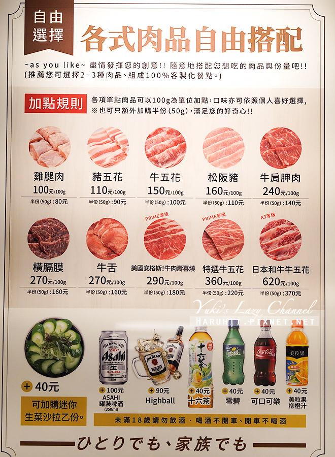 新莊宏匯廣場美食燒肉Like10.jpg