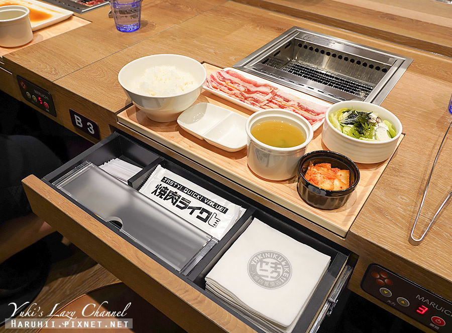 新莊宏匯廣場美食燒肉Like17.jpg
