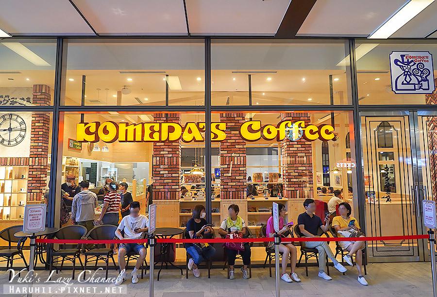 客美多咖啡Komeda's coffee新莊宏匯店.jpg