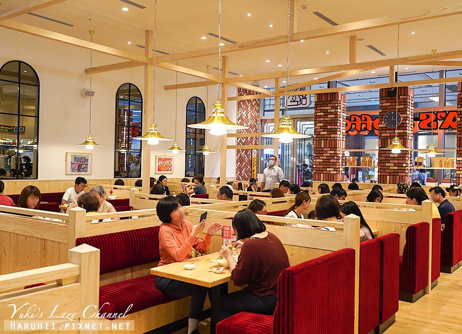 客美多咖啡Komeda's coffee新莊宏匯店7.jpg