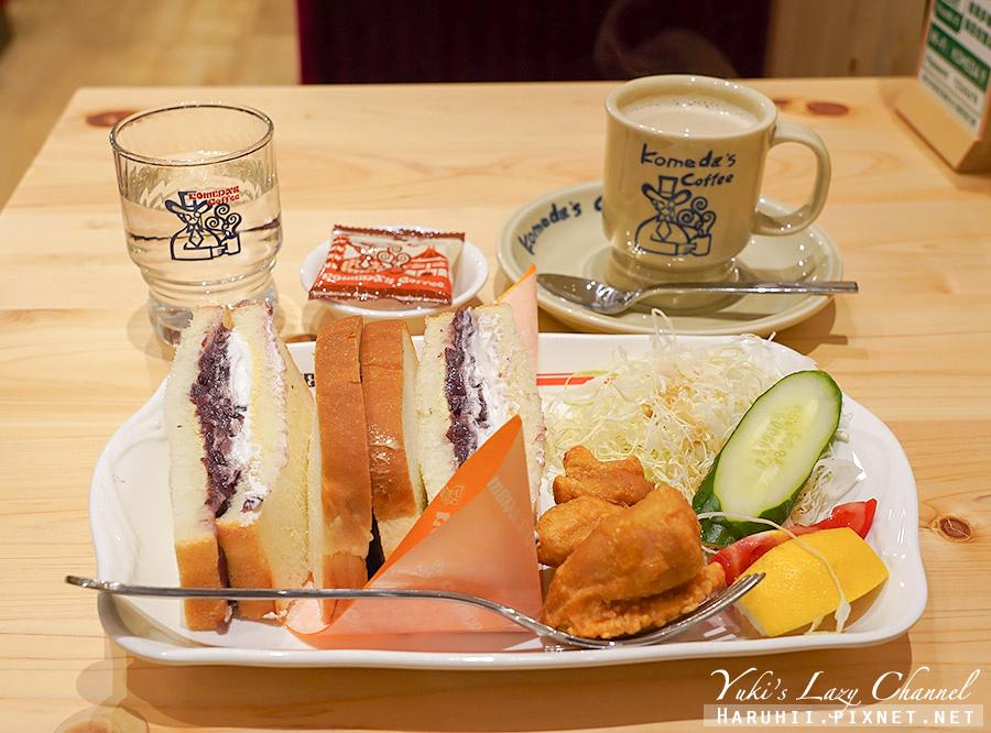 客美多咖啡Komeda's coffee新莊宏匯店25.jpg