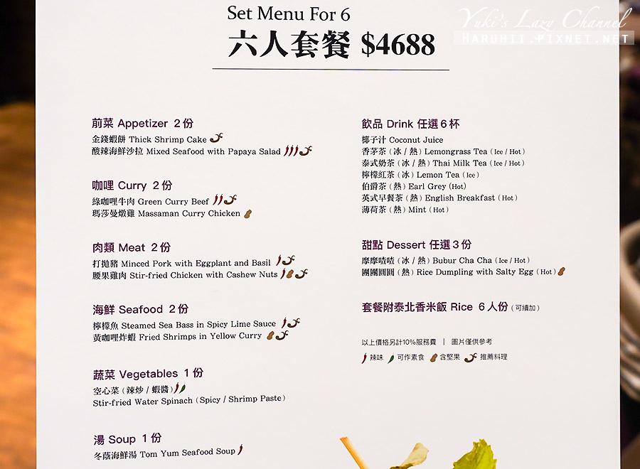 NARA Thai Cuisine新莊宏匯廣場美食新莊泰式料理8.jpg