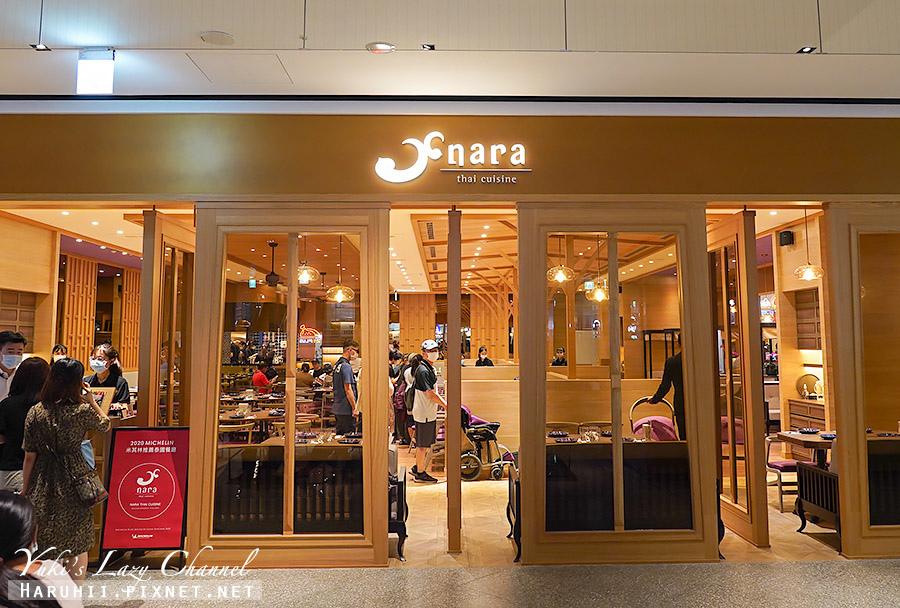 NARA Thai Cuisine新莊宏匯廣場美食新莊泰式料理9.jpg