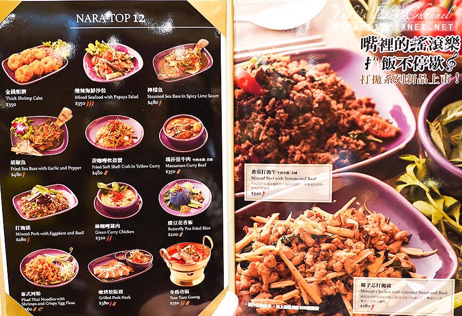 NARA Thai Cuisine新莊宏匯廣場美食新莊泰式料理13.jpg