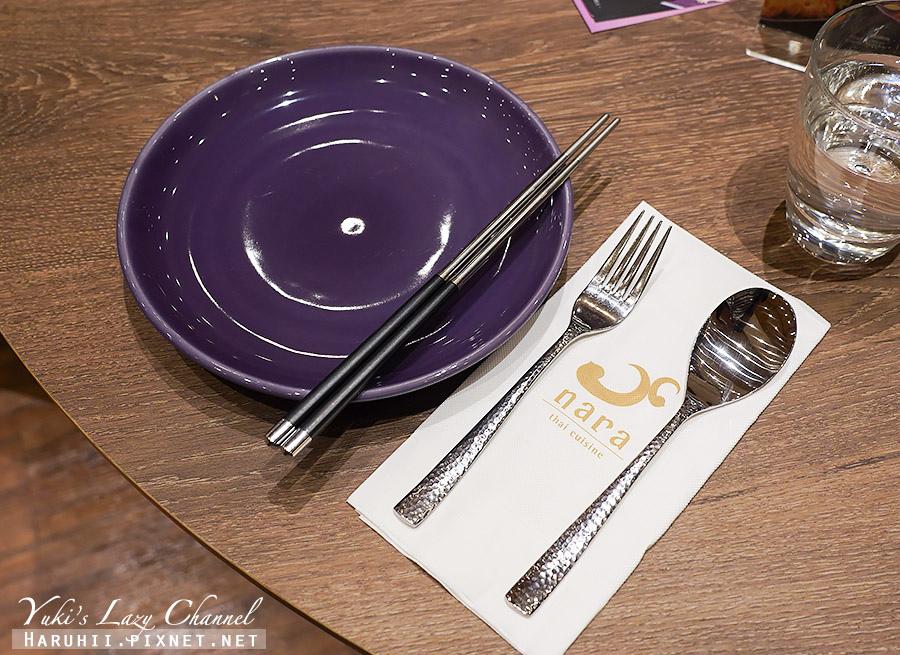 NARA Thai Cuisine新莊宏匯廣場美食新莊泰式料理15.jpg