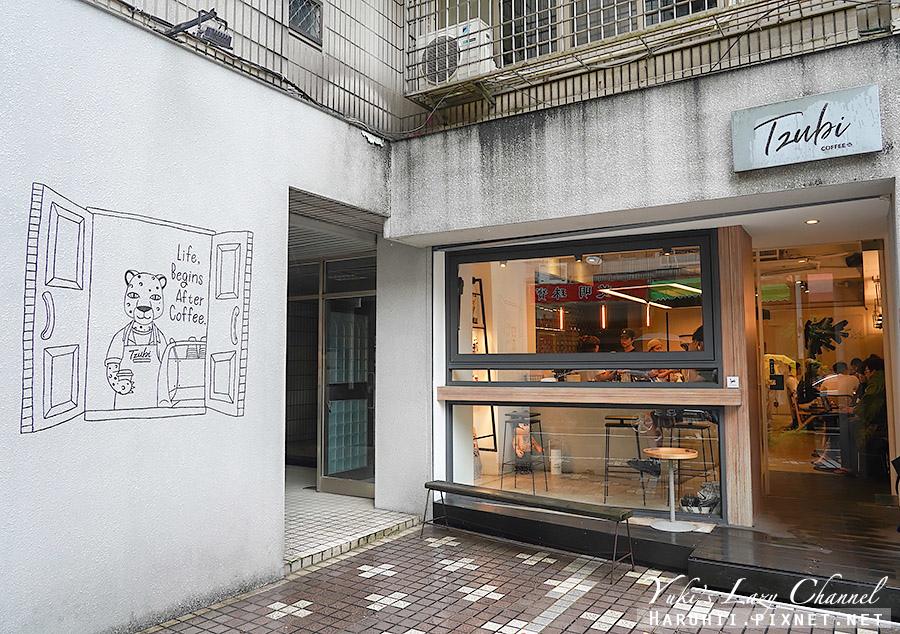 tzubi coffee東區忠孝敦化咖啡1.jpg