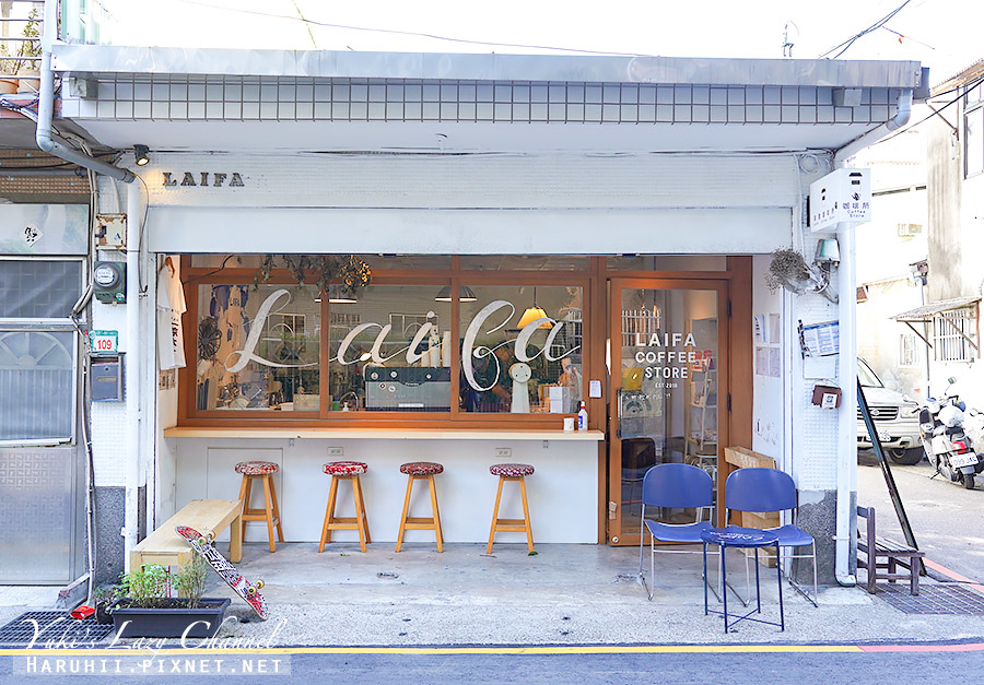 來發咖啡所LAIFA Coffee Store5.jpg
