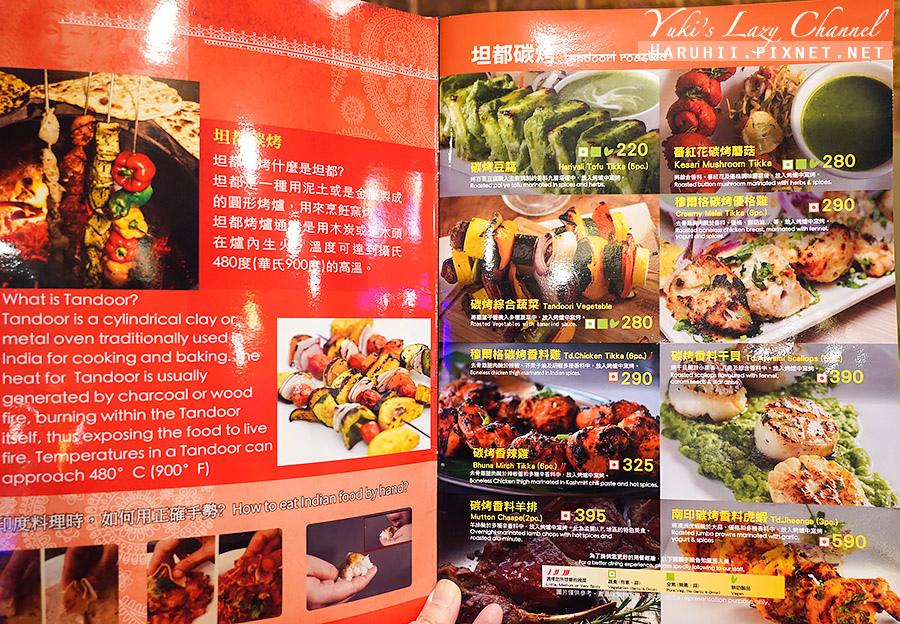 馬友友印度廚房清真餐廳忠孝店7.jpg