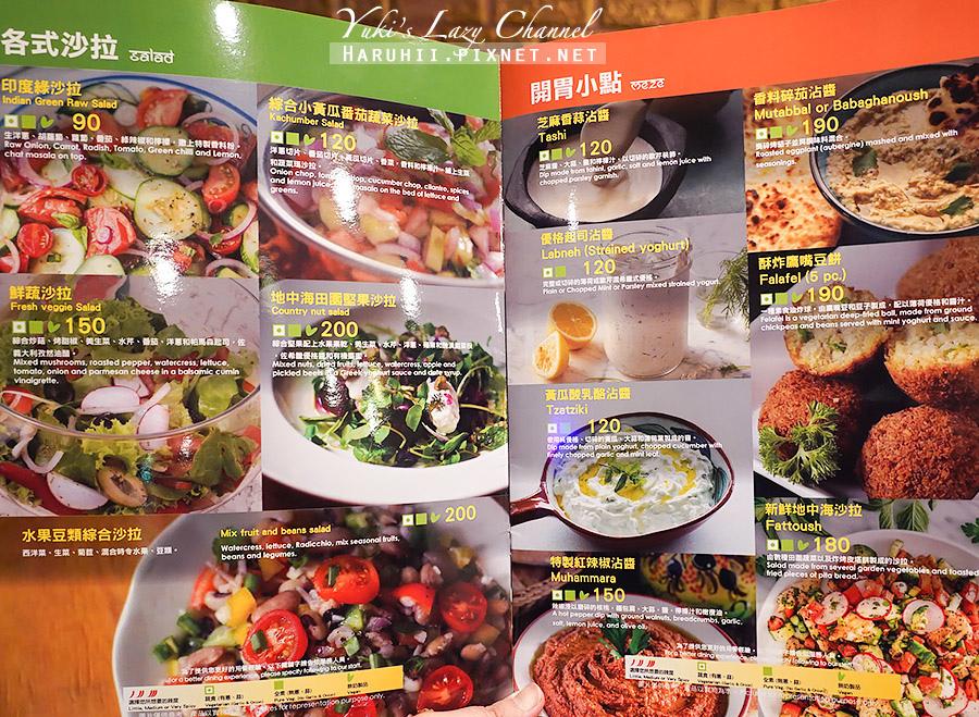 馬友友印度廚房清真餐廳忠孝店9.jpg