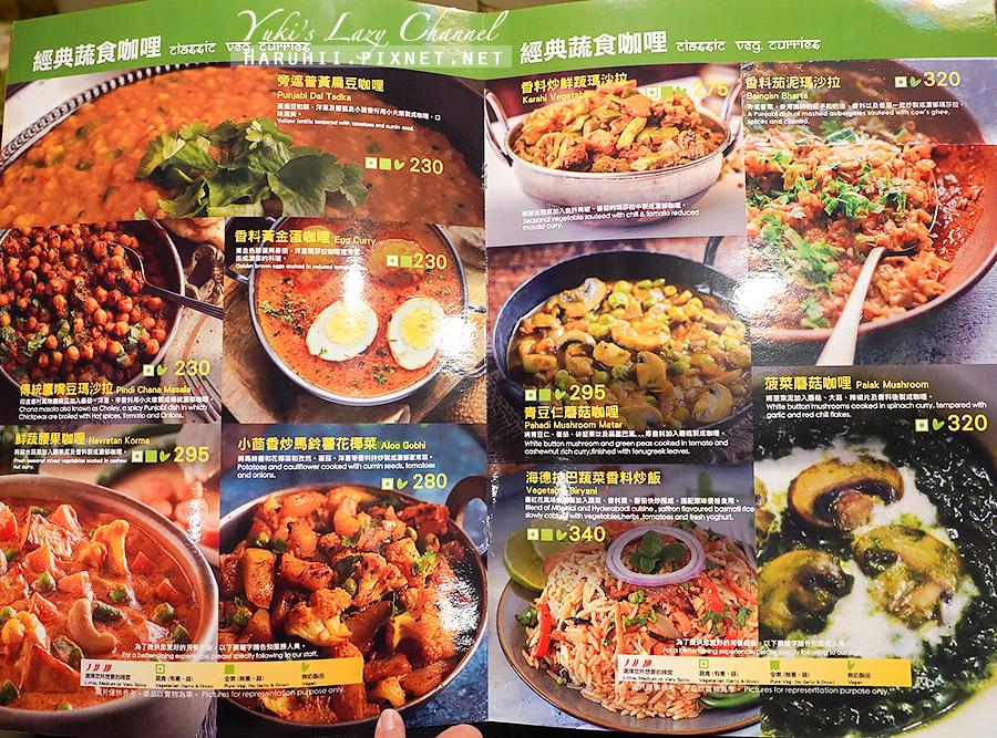馬友友印度廚房清真餐廳忠孝店11.jpg