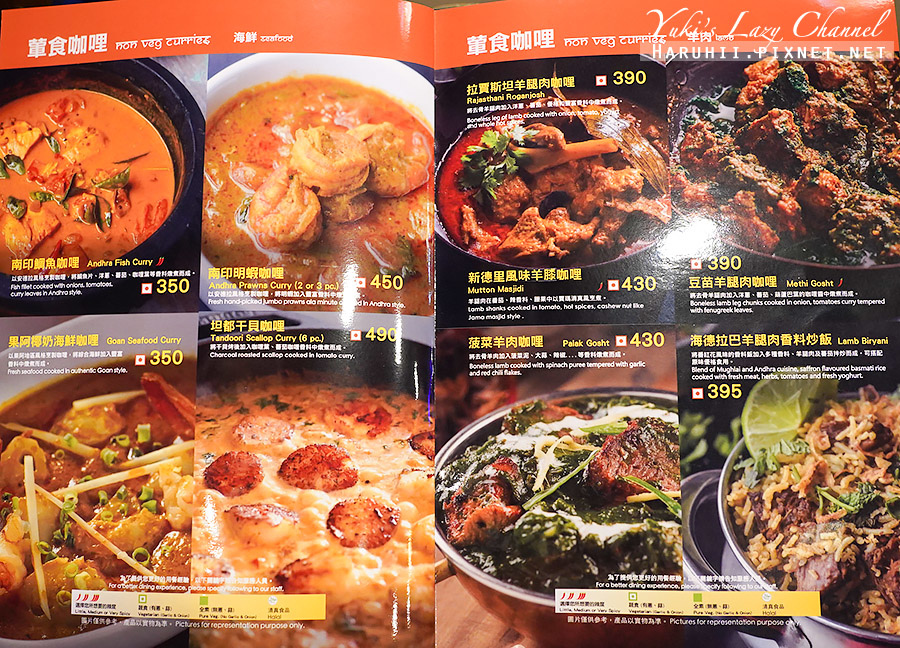 馬友友印度廚房清真餐廳忠孝店13.jpg