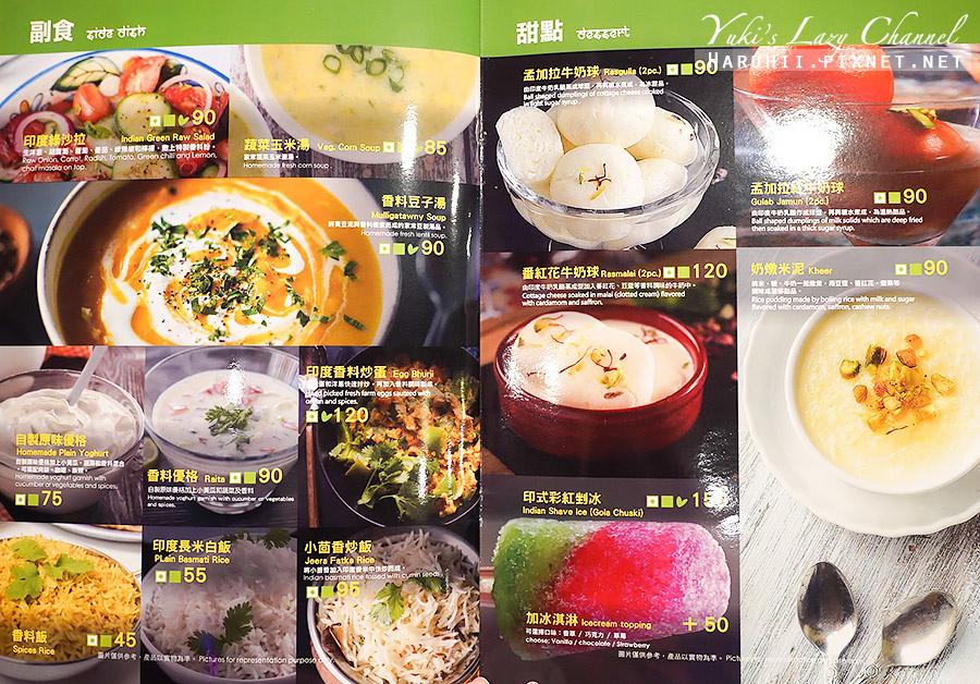 馬友友印度廚房清真餐廳忠孝店14.jpg