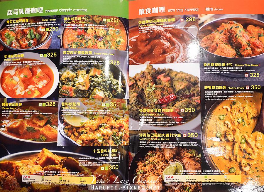 馬友友印度廚房清真餐廳忠孝店12.jpg