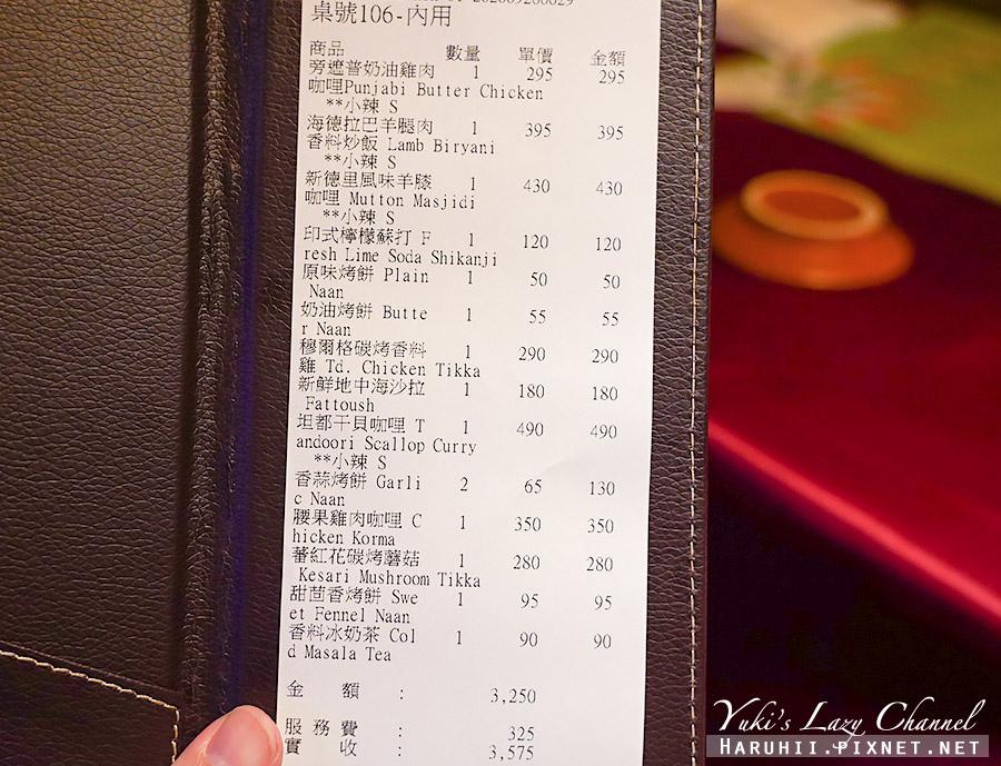 馬友友印度廚房清真餐廳忠孝店31.jpg