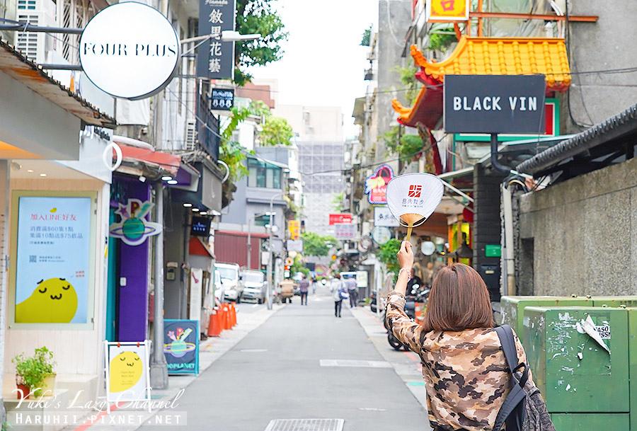 島內散步赤峰街導覽1.jpg