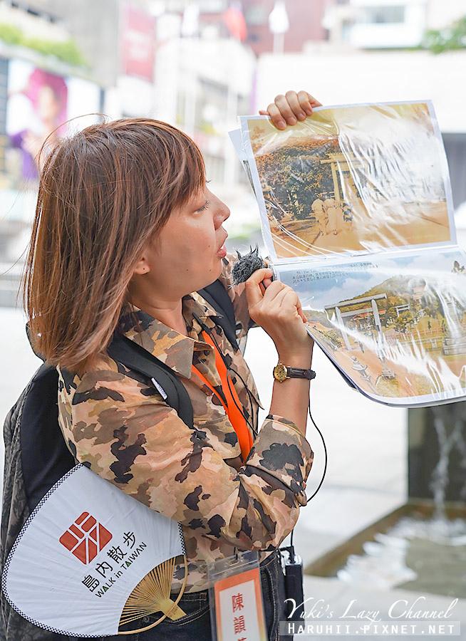 島內散步赤峰街導覽5.jpg
