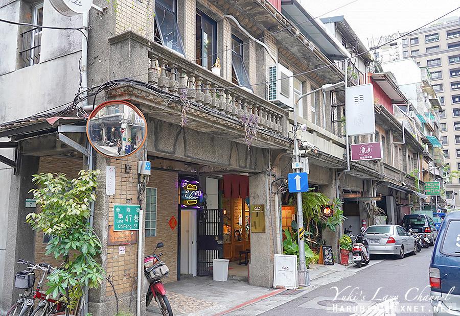 島內散步赤峰街導覽30.jpg