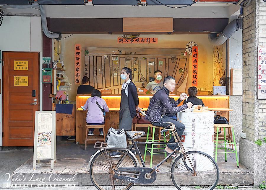 島內散步赤峰街導覽35.jpg