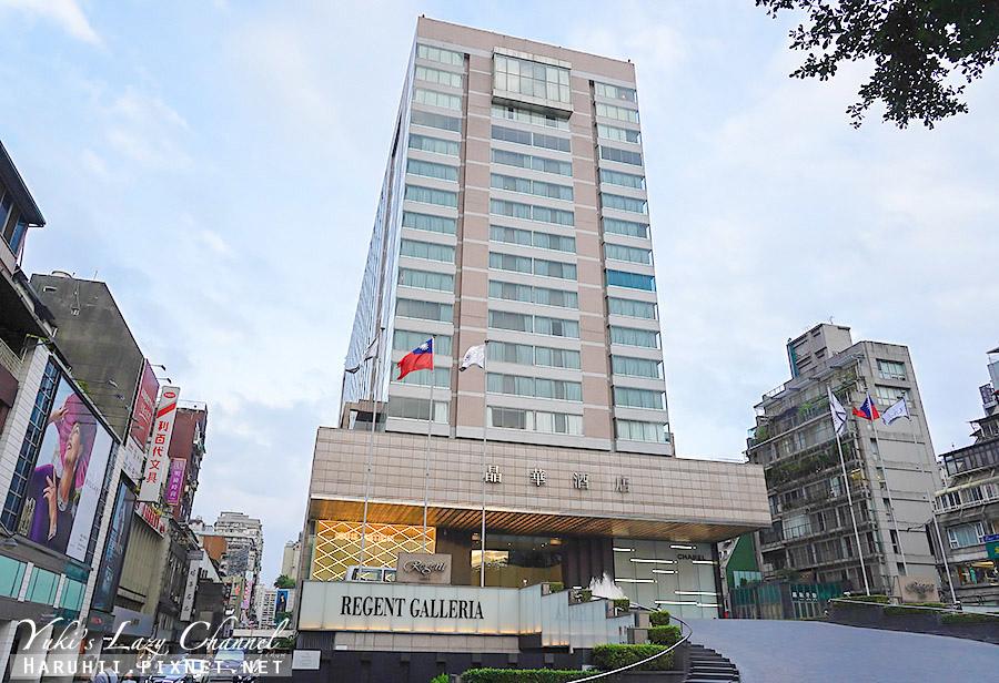 晶華酒店大班樓層雅逸居26.jpg