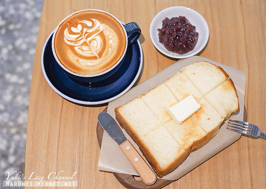 山林咖啡coffee roaster26.jpg
