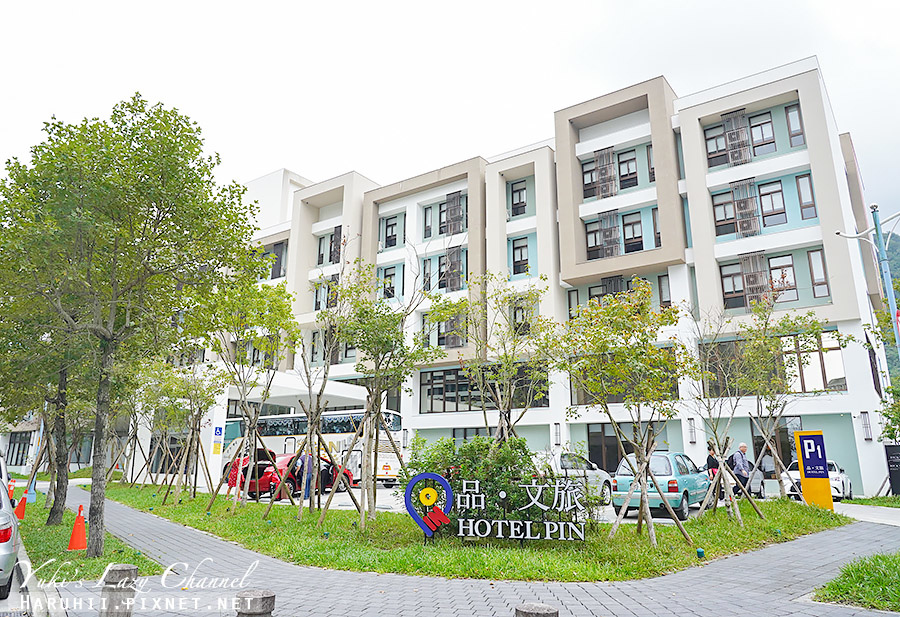 品文旅礁溪HOTEL PIN Jiaoxi1.jpg