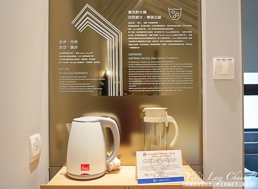 品文旅礁溪HOTEL PIN Jiaoxi7.jpg