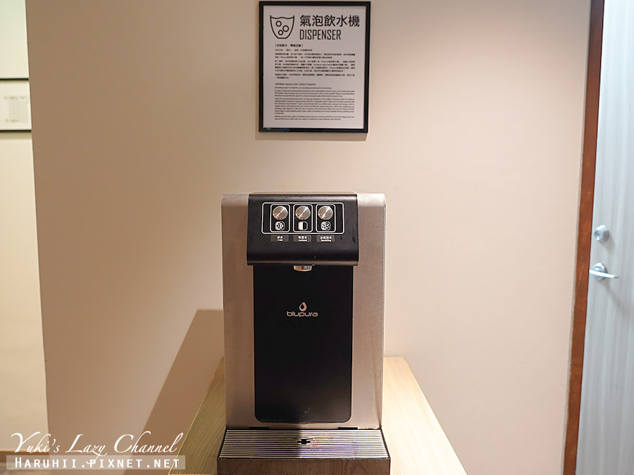 品文旅礁溪HOTEL PIN Jiaoxi22.jpg