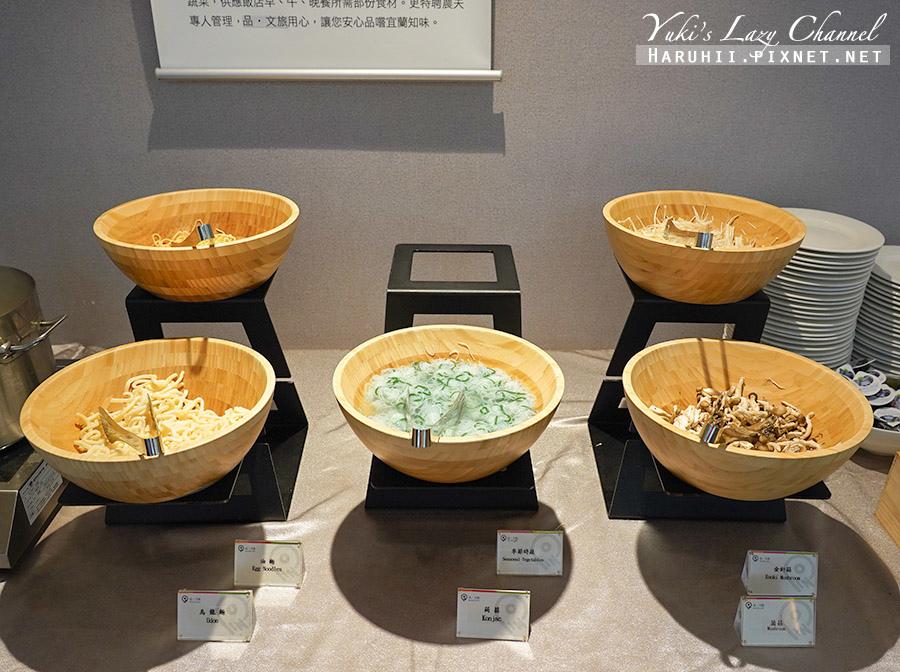 品文旅礁溪HOTEL PIN Jiaoxi37.jpg